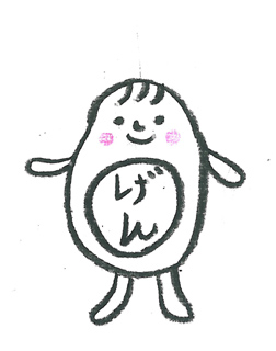 酵素でデトックスセミナー&整腸マッサージ体験 / 2011年8月28日(日)