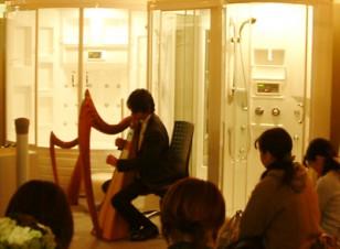 HOT リラクゼーションコンサート~アイリッシュハープコンサート~/ 2008年2月9日