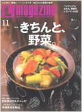 200711l_maga01