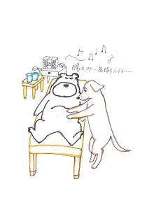 酵素(ローフード)食と整腸マッサージ体験 / 2月10日(金)・19日(日)