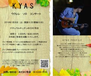 KYASウクレレコンサート