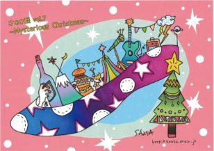 さぁさ展vol.7~Mysterious Christmas~